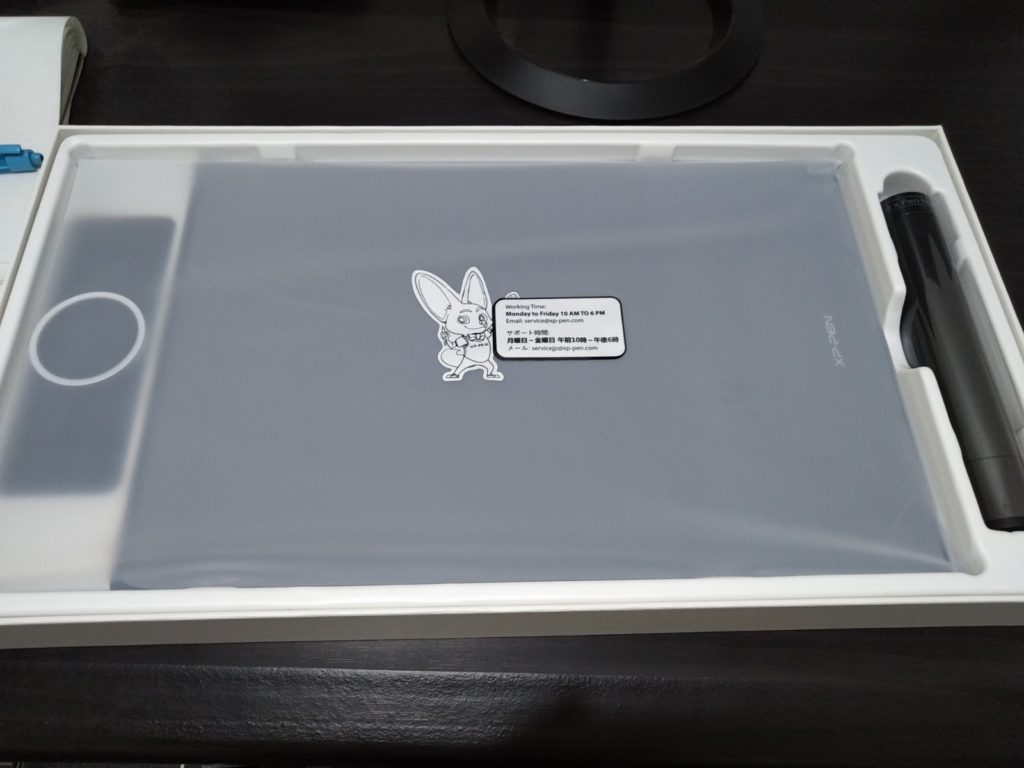Unboxed XP-Pen Deco Pro Medium